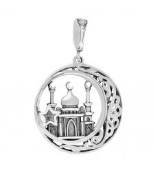 Подвеска мусульманская «Мечеть в полумесяце»