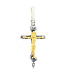 Подвеска православный нательный крест с распятием