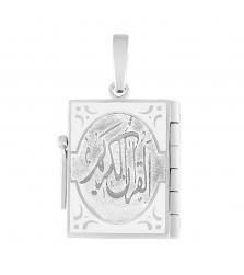 Подвеска «Священный Коран»