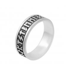Кольцо «Руны»