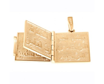 Золотая мусульманская подвеска-кулон Коран 23-1-YY-P-085842 Мистер Даймонд