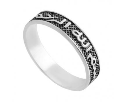 Кольцо  из серебра 925 пробы с  24-5-OO-R-070311
