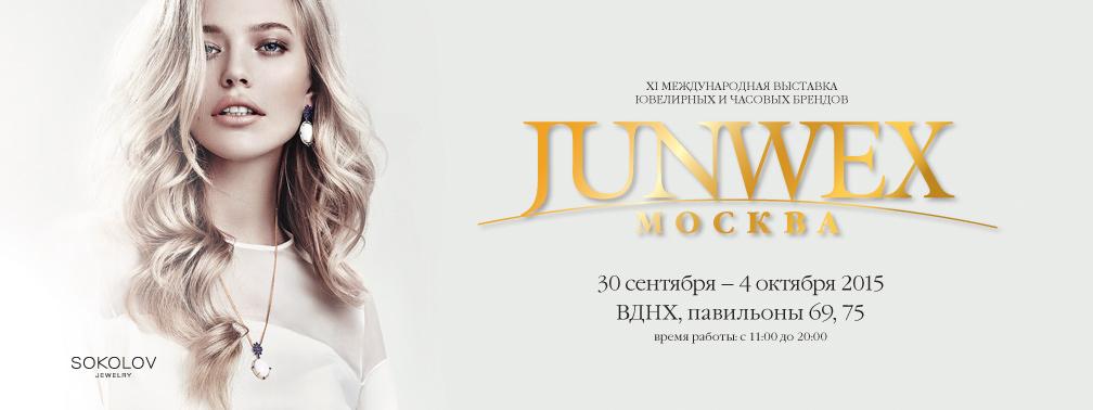 JUNWEX 2015 Mister Diamond