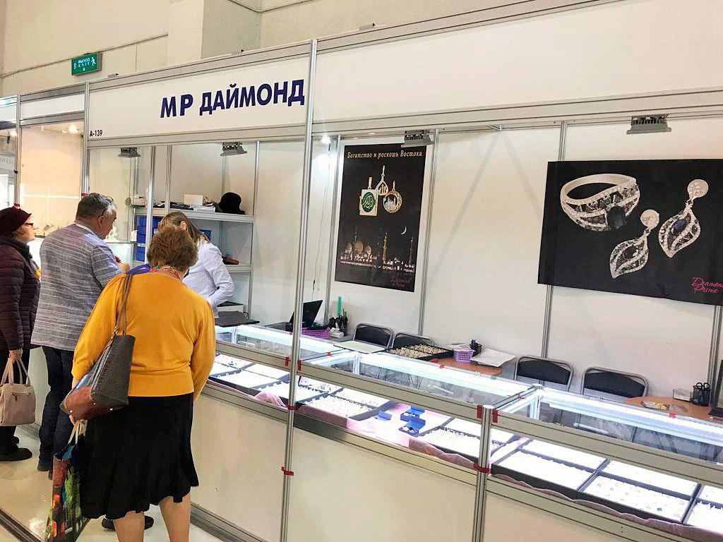 Мистер Даймонд стенд Junwex Москва 2018 MrDiamond.ru